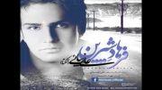 آهنگ جدید علی تکتا به نام فرهادهٍ شیرین