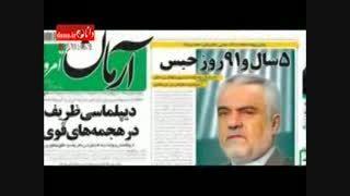 محمدرضا رحیمی چگونه به دادگاه کشیده شد