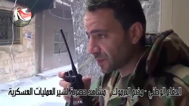 اردوگاه یرموک - عملیات نیروهای دفاع وطنی علیه داعش