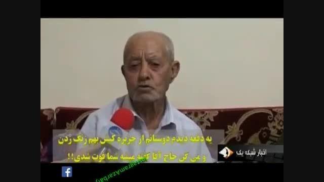 شایعه فوت ریز علی خواجوی معروف به دهقان فداکار