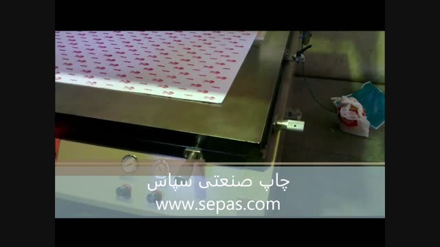 چاپ سیلک 120 در 160 سانتیمتری