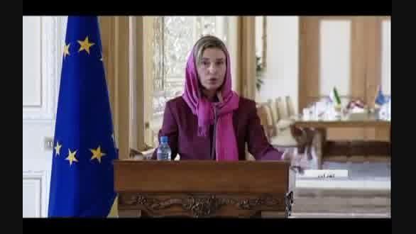 دو شرکت نفتی ایران ازفهرست تحریم ها خارج شد