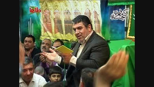 مولودی خوانی حاج حسن خلج برای ولادت حضرت زهرا(س)
