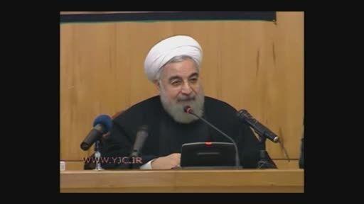 روضه خوانی امروز رئیس جمهور روحانی در هیئت دولت