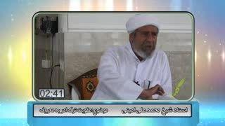 سخنرانی استاد محمد علی امینی=عاقبت ترک امر به معروف و ن