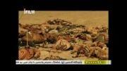کشتن قاتل امام حسین(ع) توسط کیان ایرانی♥♥♥
