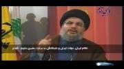 جنگ نظامی غیرمستقیم ایران و اسرائیل