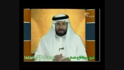 شیخ عبدالفتاح خدمتی_منظور از «الا المم»چیست؟