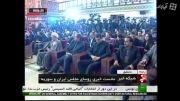 لاریجانی:توطئه کنندگان قیمت نفت را فراموش نمی کنیم