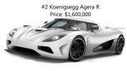 10 خودروی گران قیمت سال 2013