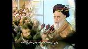 ایران و تعریف و تمجید آمریکا