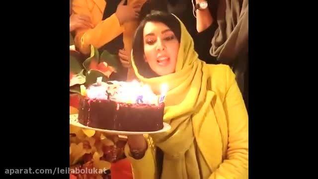 جشن تولد ۳۳ سالگی لیلا بلوکات