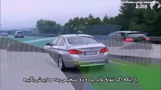 آینده خودروهای بدون راننده