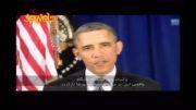 پیام نوروزی اوباما با بوی نفاق برای ملت ایران