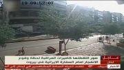 لحظه انفجار در نزدیکی محل سفارت ایران در بیروت