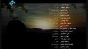تیتراژ سریال پرده نشین - علیرضا قربانی