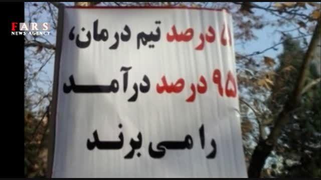 درآمد پزشک ایرانی 7 برابر پزشک آمریکایی