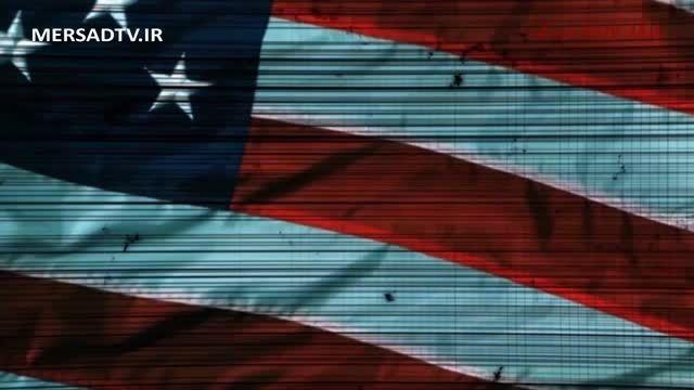 آمریکا عامل بحران است نه راح حل!