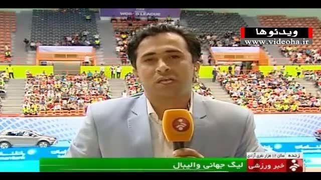 حال و هوای سالن آزادی قبل بازی ایران-آمریکا