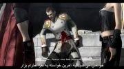 صحنه مرگ کریدو با زیرنویس فارسی