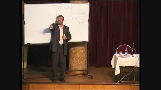 سخنرانی در وزارت مسکن و شهرسازی قسمت 3