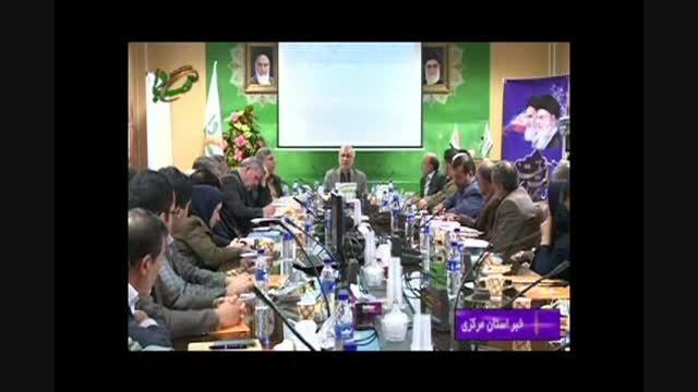 سفر دکتر ایازی معاون وزیر بهداشت به استان مرکزی-آبان94