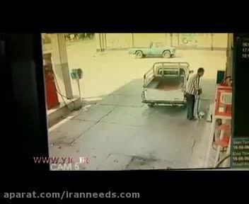 فرار ناکام از پمپ بنزین برای پرداخت نکردن پول
