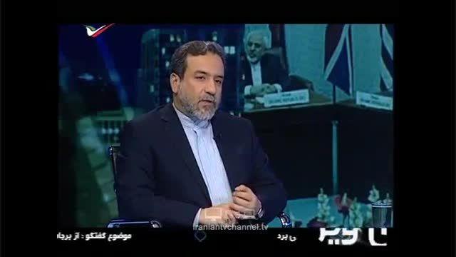 صحبت های عراقچی درباره قطعنامه شورای امنیت