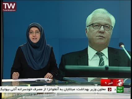 هشدار مسکو به ماجراجویی های ترکیه در عراق