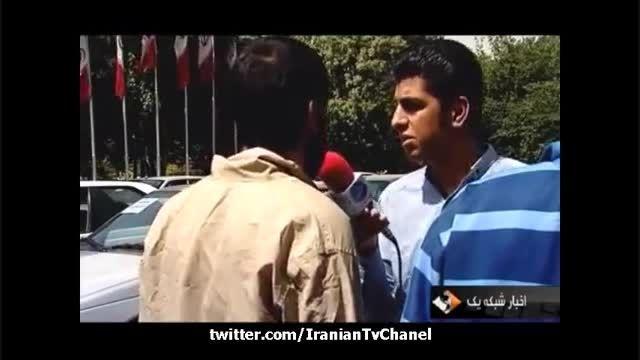 """از """"دستگیری باند حرفه ای سرقت خودرو در تهران"""" تا """"آمبول"""