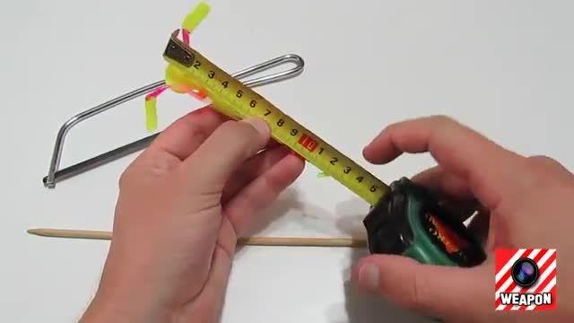 ساخت پروانه،هلی کوپتری