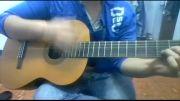 گیتار - کاور افسونگر جادوو