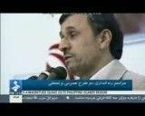 اظهارات احمدی نژاد درباره کشف معدن با هدایت اولیای الهی