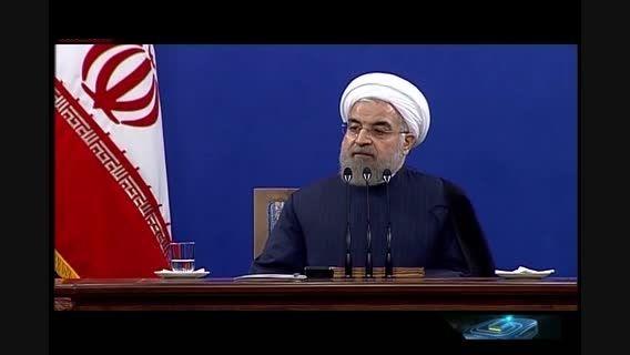 حاشیه نشست خبری رئیس جمهور