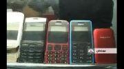 ضرر های استفاده از تلفن همراه؟؟