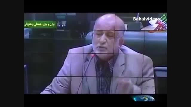 نماینده ی مجلس ارومیه