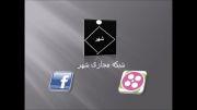 ویژه برنامه عید نوروز(زنده)