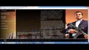 شایعات تایید GTA V برای PC