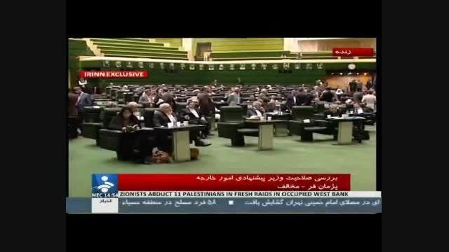 حملۀ شدید به وزیر امور خارجه پیشنهادی روحانی