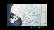 دانلود مستند شهید شفیعی (راز آشکار)، عباس صالح مدرسه ای