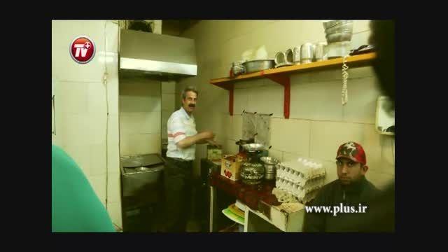 اینجا یکی از قدیمی ترین اُملتی های تهران است