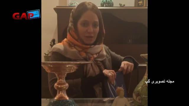 مصاحبه وایبری مهناز افشار