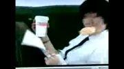 لی مین هو تبلیغ قهوه
