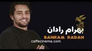 فیلم  تهران ۱۵۰۰