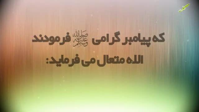 با یاد الله سبحانه و تعالی دل ها آرام می گیرد