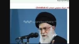مصباح یزدی-انتقاد به دولت روحانی