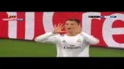 گل رونالدو؛بایرن-رئال (لیگ قهرمانان اروپا)
