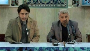 اولین نشست خبری اکرانهای مردمی پنجمین جشنواره فیلم عمار