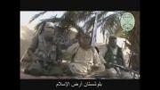 تشابه جیش العدل با تروریسم سوریه