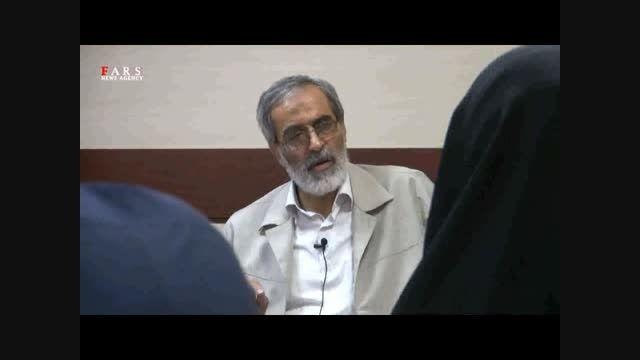 ناگفته های فرمانده سپاه حفاظت آقای خامنه ای
